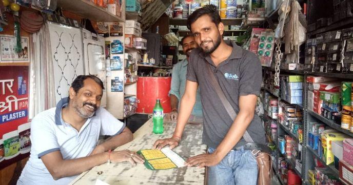 Bineet Yadav - Sub-K Employee